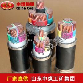 阻燃电缆,阻燃电缆厂家直销,阻燃电缆质优价廉