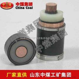 阻燃型电力电缆,优质阻燃型电力电缆,阻燃型电力电缆促销中