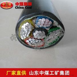 低压铝芯电力电缆,铝芯电力电缆,低压铝芯电力电缆质量