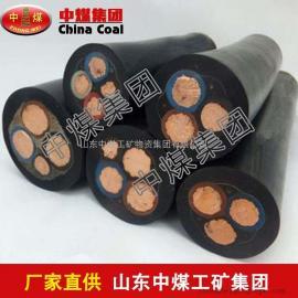 采煤机像套电缆,优质采煤机像套电缆,采煤机像套电缆报价低