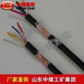 屏蔽电缆,优质屏蔽电缆,屏蔽电缆生产商,屏蔽电缆质量优