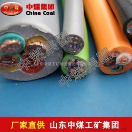 采煤机橡套电缆,采煤机橡套电缆价格低廉