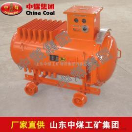 防爆充电机,防爆充电机优质产品,防爆充电机厂家直销