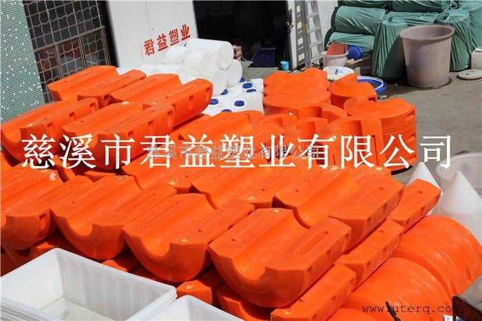 君益专业开发水上各种浮体,管道浮体,管径300浮体