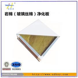 手工玻镁岩棉彩钢板的价格是多少呢?有没有厂家直销的价格
