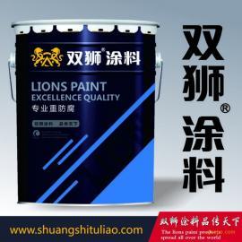 双狮牌环氧富锌底漆 钢结构防腐漆 高锌含环氧漆