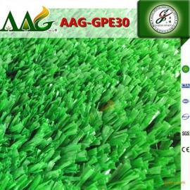 足球场专用人造草坪 塑料人工假草皮 运动型仿真草皮地毯