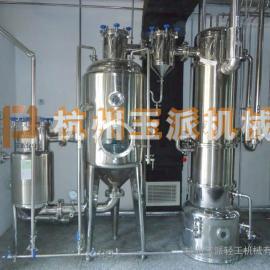 1000L酒精回收浓缩器/酒精浓缩器/1000l单效浓缩设备