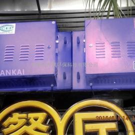 静电除油烟机 广东油烟处理器 油烟机净化器 厂家直销 万凯