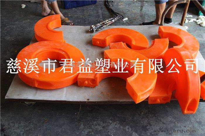 泳圈型浮体,内径220,外径500,厚度80mm浮体