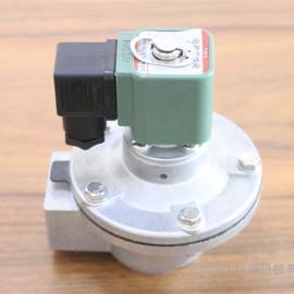 2寸直角电磁脉冲阀|直角式电磁脉冲阀2寸