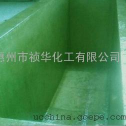 废水池乙烯基重防腐 质量为先 惠州乙烯基重防腐