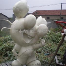 泡沫雕塑表层喷涂PU高耐磨涂料作保护 防紫外线