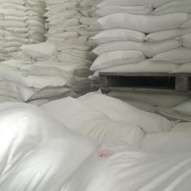 东莞市重质碳酸钙 超细超白三丰碳酸钙粉厂家 价格质量优势