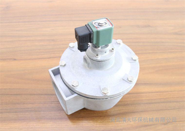 2.5寸直角式电磁脉冲阀|除尘器电磁脉冲阀