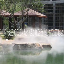 景区人工造雾系统/自动化园林景观喷雾高效造