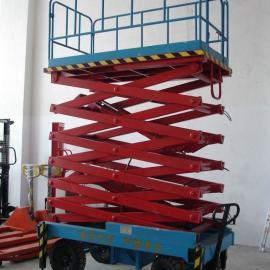 亚重牌 移动式升降平台 SJY-6m剪叉式升降机液压升降机