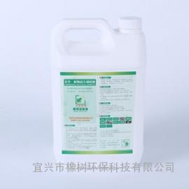 植物液微生物除臭剂
