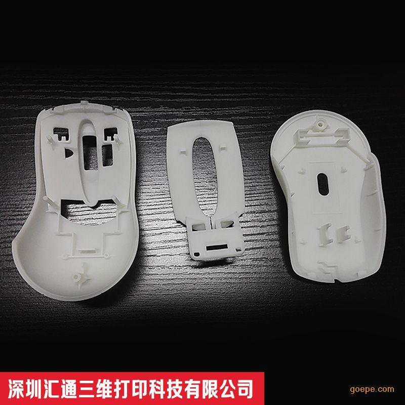 东莞塘厦3D打印|手板模型制作|玩具塑胶3D手板制作