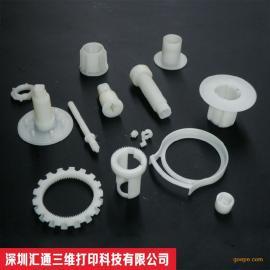东莞惠州3D打印|手板模型制作|玩具塑胶3D手板制作加工