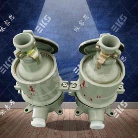 AC-15防爆插座|防爆插头|铝合金防爆插座|