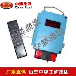 KGJ16B型瓦斯传感器,瓦斯传感器促销中