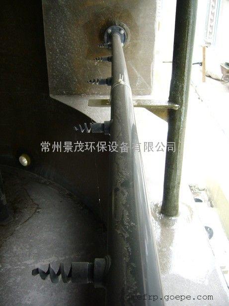 FRP洗涤塔