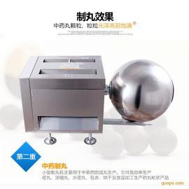 小型中药制丸机 专业制造中药制丸机制药玩的机器