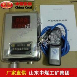 GWSD50/100矿用温湿度传感器,矿用温湿度传感器