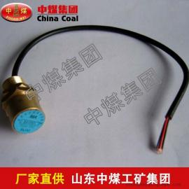 GUH10位置传感器,GUH10位置传感器中煤直销