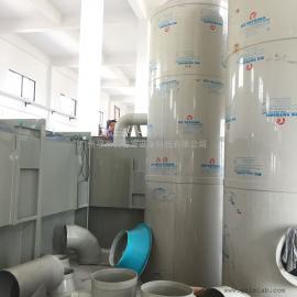 废气处理设备 耐酸碱PP喷淋塔 实验室空气净化设备定制