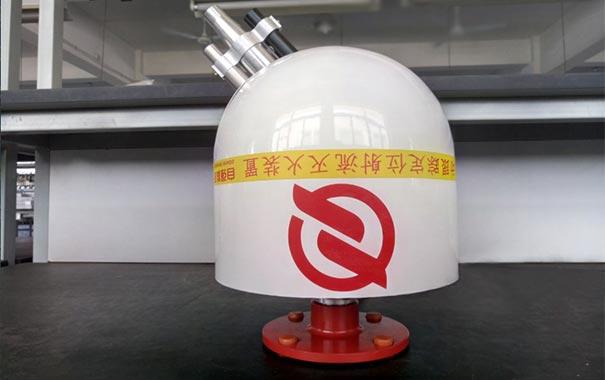 消防水炮厂家,ZDMS0.6/5S,大空间智能水炮厂家