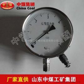 电阻式远传压力表,电阻式远传压力表价格低廉