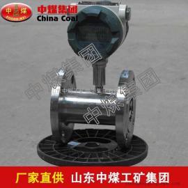 涡轮流量传感器,涡轮流量传感器质量优,流量传感器