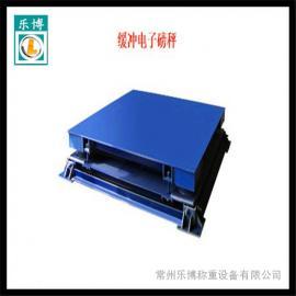 双层缓冲8吨高精度缓冲压电子地磅(可选打印)