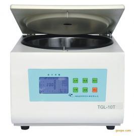 TGL-10T台式过滤离心机 医用专业离心机