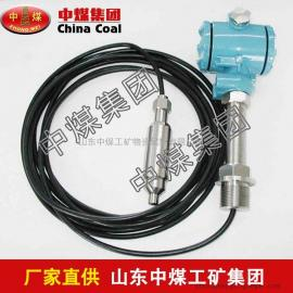电感式液位变送器,电感式液位变送器质量优