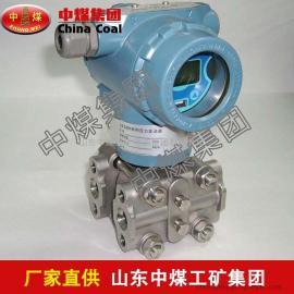 3351DP型差压变送器,3351DP型差压变送器适用范围