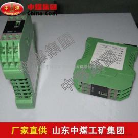 LDWB隔离温度变送器,LDWB隔离温度变送器促销中