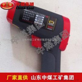 红外测温仪,供应红外测温仪,红外测温仪促销中