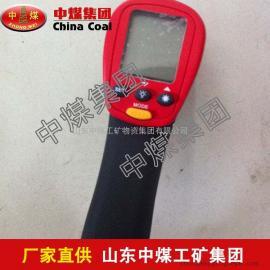 CWG550红外测温仪,CWG550红外测温仪工作原理
