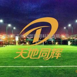 200W笼式灯光足球场照明|LED五人制足球场照明灯