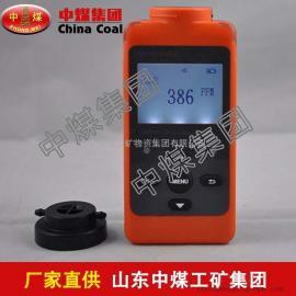 便携式二氧化碳检测报警仪,便携式二氧化碳检测报警仪畅销
