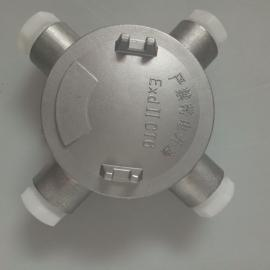 不锈钢防爆接线盒,IIC