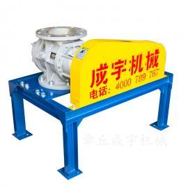 成宇机械 旋转供料器 卸料器 脱硫脱硝设备 气力输送设备
