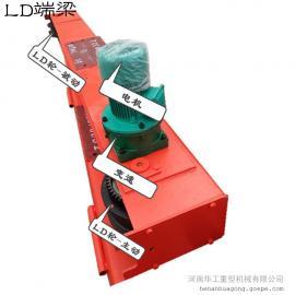 亚重φ200*1800*4.5LD端梁,内含0.4KW电机、变速、200车轮,挂板