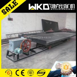 安徽芜湖重力选矿摇床 硫铁矿筛选摇床 炉渣选矿6S摇床