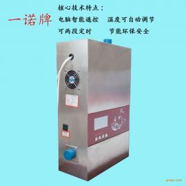 质保2年厂家直销家庭五金供暖设备电采暖炉节能壁挂式一诺牌