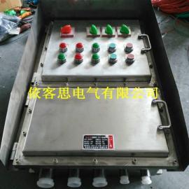 防爆防腐动力检修配电箱