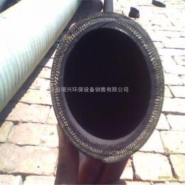 厂家供应夹布输水胶管 橡胶水管 橡胶输水管 夹布胶管